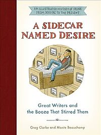 A Sidecar Named Desire