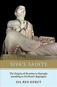 Siva's Saints