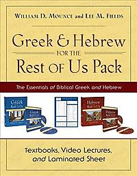 Greek and Hebrew for the Rest of Us Pack