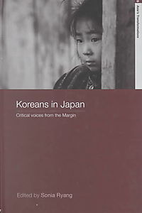 Koreans in Japan