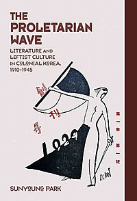 The Proletarian Wave