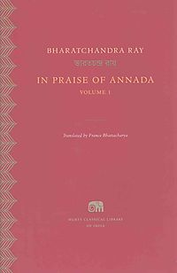In Praise of Annada