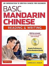 Basic Mandarin Chinese