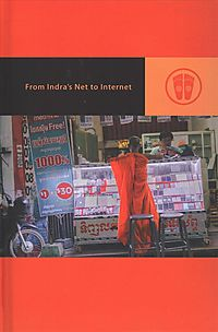 From Indra?s Net to Internet