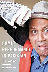 Comic Performance in Pakistan