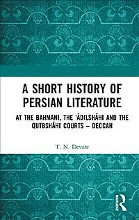 A Short History of Persian Literature