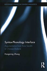 Syntax-Phonology Interface
