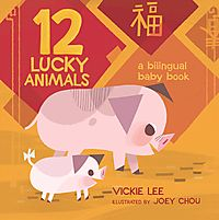 12 Lucky Animals