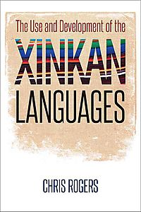 The Use and Development of the Xinkan Languages
