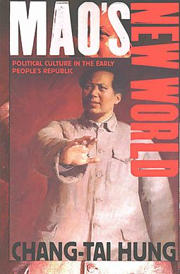 a study of the opposition of society on the rule of mao zedong Mao was born on 26 december 1893 into a peasant family in shaoshan, in hunan province, central china after training as a teacher, he travelled to beijing where he worked in the university library.