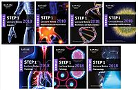 Kaplan USMLE Step 1 Lecture Notes 2018