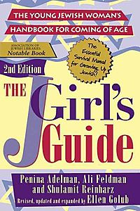 The Jgirl's Guide