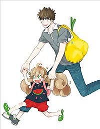 Sweetness & Lightning 11