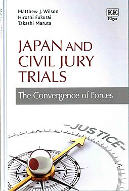 Japan and Civil Jury Trials