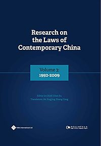 Research on the Laws of Contemporary China