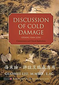 Discussion of Cold Damage Shang Han Lun