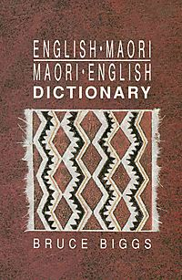 English-Maori / Maori-English Dictionary