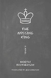 The Missing King