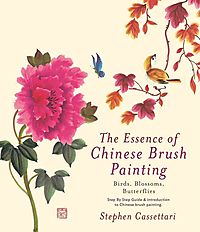 The Essence of Chinese Brush