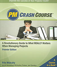 Pm Crash Course