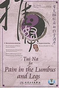 Tui Na for Pain in the Lumbus and Legs