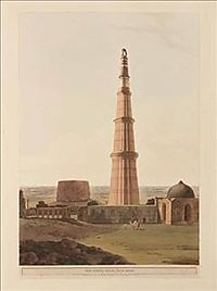 Delhi's Qutb Complex, the Minar, Mosque and Mehrauli