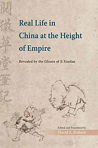Real Life in China at the Height of Empire