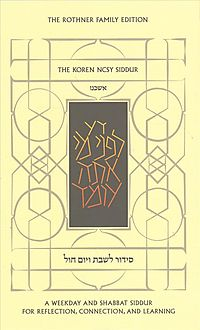 The Koren Ncsy Siddur, Ashkenaz, Hebrew/English