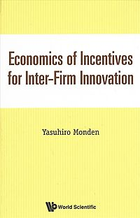 Economics of Incentives for Inter-Firm Innovation